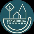 Холмківська територіальна громада